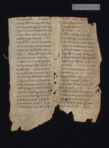 MS-CHRISTS-COLLEGE-FRAGMENT-A