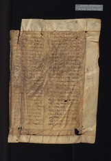 MS-CHRISTS-COLLEGE-FRAGMENT-B