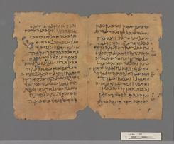 MS-LG-BIBLE-00001-00021