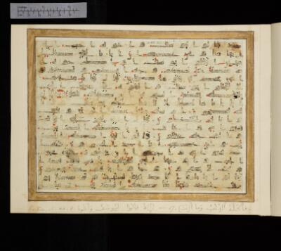 "<bdi class=""metadata-value"">al-Qur'ān</bdi>"