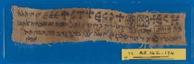"<bdi class=""metadata-value"">Genizah Fragment 142.174</bdi>"